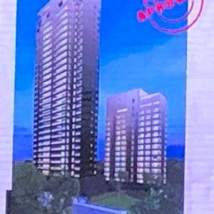 Apartamento Moema lançamento